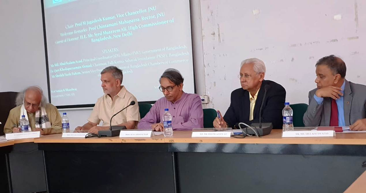 Bangladesh High Commissioner to India syed Muazzem ali speaks at a seminar organised by JNU New Delhi on 21 June 2018