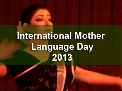 International Mother Language Day 2013