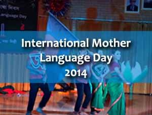 International Mother Language Day 2014