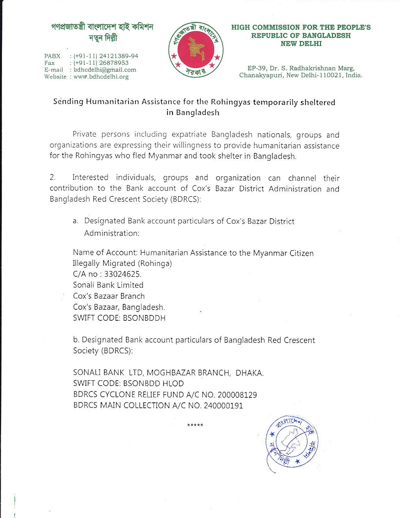 Circular for Rohingyas sheltered in Bangladesh 001